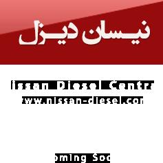 www.Nissan-Diesel.com